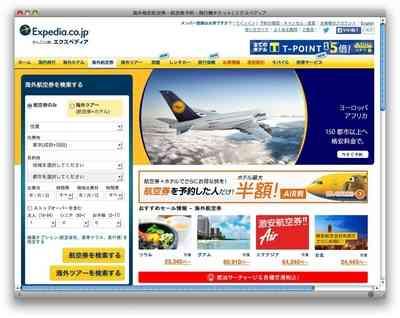 飛行機で迷惑な客ランキング 飛行機マナー調査2013 | RBB TODAY