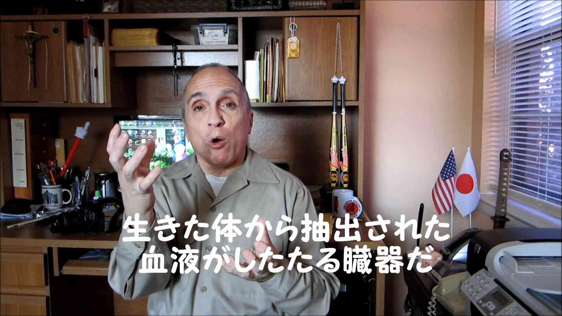 字幕【テキサス親父】シナの卑劣なウイグル・チベット人に対する虐殺 - YouTube
