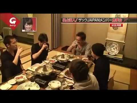 Nihonjin Kai - YouTube