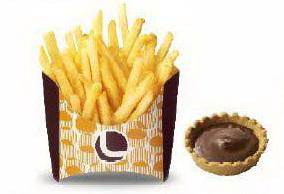 ロッテリア、ポテトにガーナミルクチョコレートをつけて食べる「つけポテ」発売