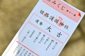 【正月雑学】おみくじは結んで帰るのが正解?