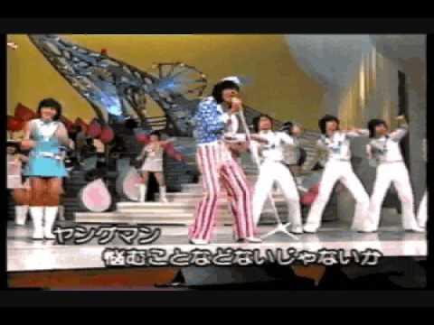 ymca Japanese version Hideki Saijo - Young Man - YouTube