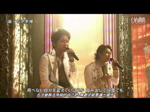 【嵐色】101204 fns歌謡祭 arashi part(talk  live) - YouTube