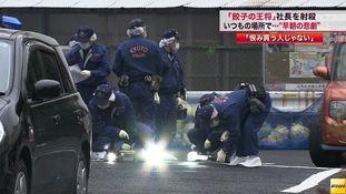 痛いニュース(ノ∀`) : 王将社長殺害事件、犯人はサイレンサーを使用するガチのプロの可能性大 - ライブドアブログ