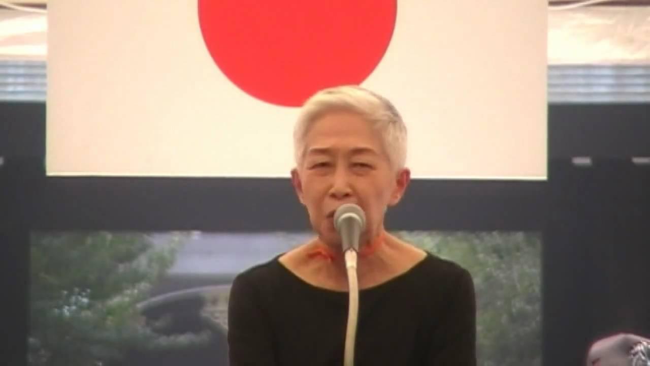 [2/2]金美齢女士 伝説の演説 【ノーカット】[H21_8_15] - YouTube
