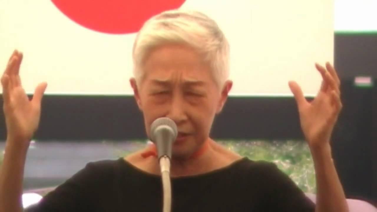 [1/2]金美齢女士 伝説の演説 【ノーカット】[H21_8_15] - YouTube