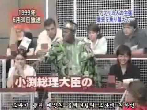 アフリカ人 vs 韓国人+中国人 歴史認識編 - YouTube