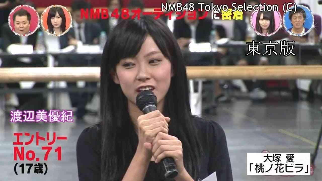 【HD】スター姫さがし太郎 #05(1/2) NMB48 1期生オーディション第3次審査 - YouTube