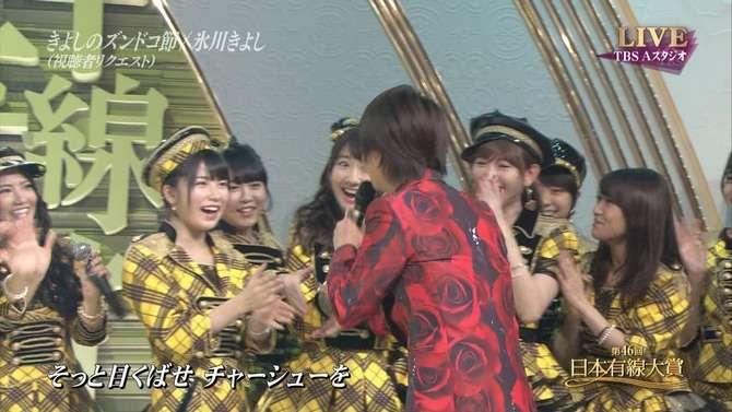 生放送で氷川きよしがAKB48と握手→オタぶち切れwww