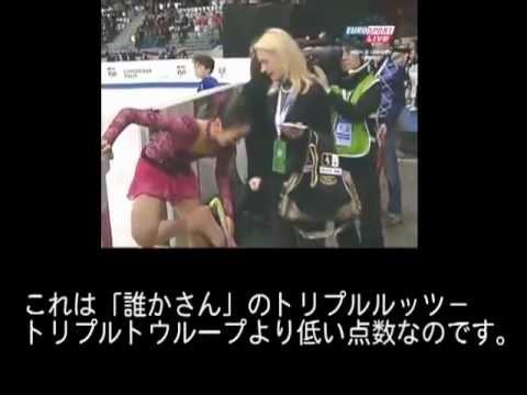 海外メディアが真央を絶賛しキムヨナに皮肉連発 トリノ世界フィギュア - YouTube