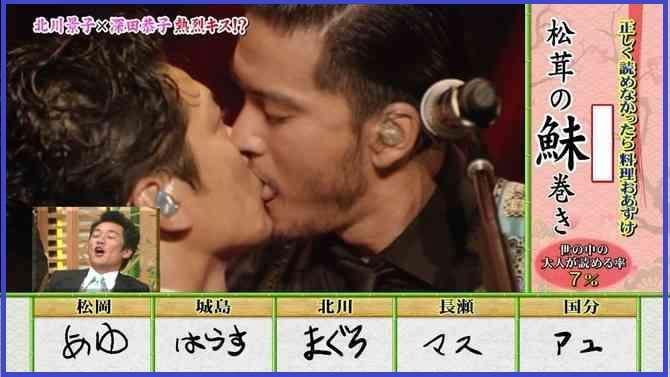 TOKIO国分太一、「はなまるマーケット」後番組の司会に起用で結婚発表か?