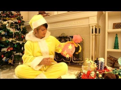 遊助 『時給850円のサンタクロース』 - YouTube