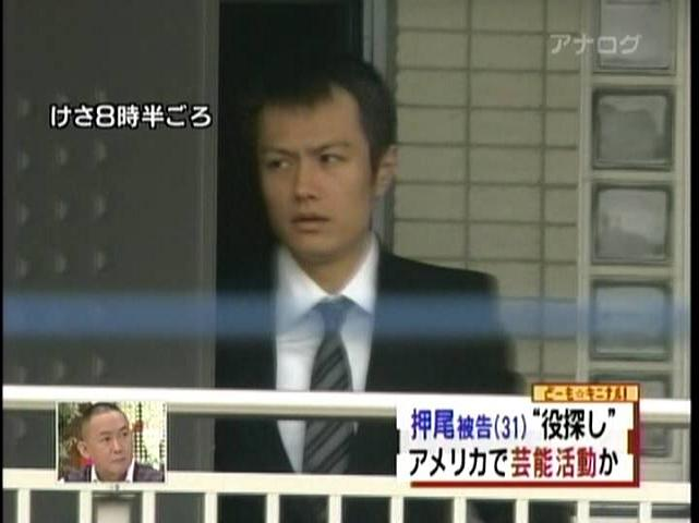 """""""押尾学の呪縛""""から逃れられない矢田亜希子、新ドラマ出演で殻を破れるか!?"""