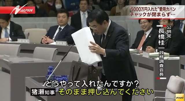 27日、TBSで『ビートたけしの親切な人が5千万円貸してくれないかTV』放送 ←このタイトルはwww