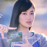 高梨臨 ビューカード CM 女優が美し過ぎるので画像まとめ【ViewCARD Suica】 - NAVER まとめ