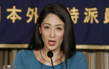 Japanese beauty queen barred from ceremony