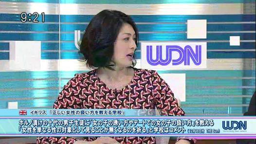 131219 ニッポン・ダンディ - Dailymotion動画