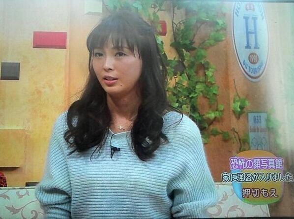 押切もえの彼氏は涌井秀章、結婚前に劣化の理由は整形?画像もまとめ