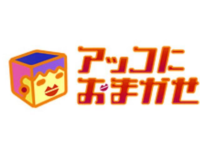 明石家さんま、所ジョージ、和田アキ子ら大御所の長寿番組が軒並みやばい…