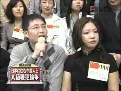 靖国神社におけるA級戦犯とBC級戦犯の違いを知らない中国人 - YouTube