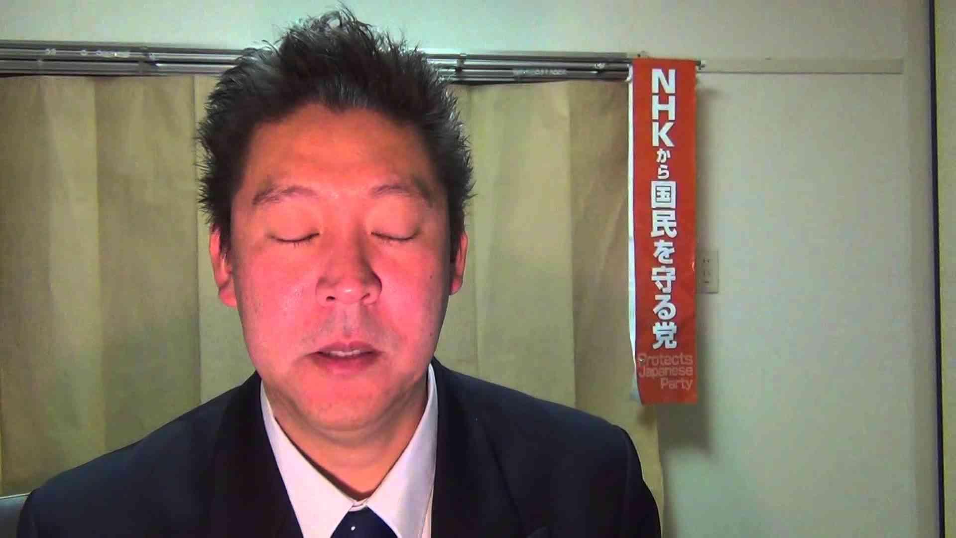 ミスインターナショナル吉松育美が芸能プロダクション谷口元一を訴えた事件3 - YouTube
