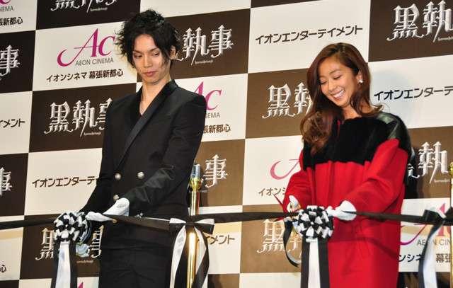 水嶋ヒロ、映画黒執事は「ネガティブな声がない!」とファンの反応に自信