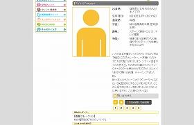 テレビCMもしていた売れっ子声優、実は福岡県職員 20年以上なぜ副業バレなかったのか - ライブドアニュース