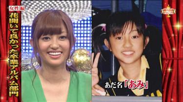 菊地亜美、ツイッターがきっかけで仕事ゲット「番組の盛り上げに貢献します!」