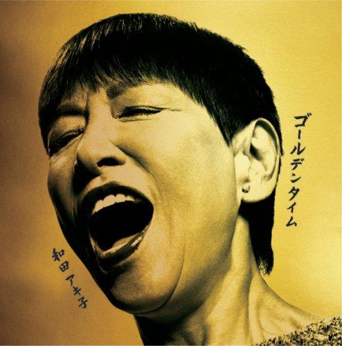 和田アキ子の画像 p1_37