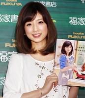 小倉優子 TVレギュラーゼロでも料理本バカ売れの秘訣 (日刊ゲンダイ) - Yahoo!ニュース