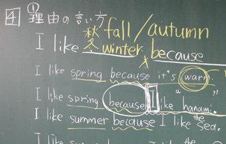 文科省「中学校の英語の授業は、これから原則として英語で行います」
