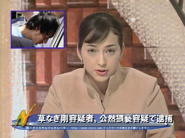 稲垣吾郎「20代30代の自分ダメだった」「やり直せるなら…」