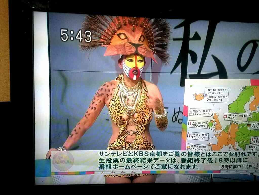 岡本夏生のファッションがすでにレディー・ガガを超えてると話題にww