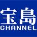 いびつな絆 関東連合の真実│宝島社の公式WEBサイト 宝島チャンネル