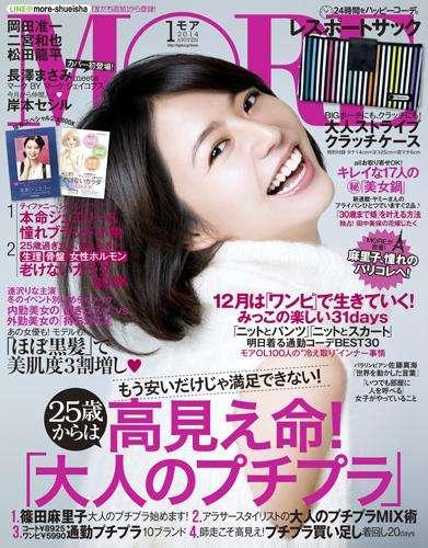 女性1000人に聞いた! 美容院で出されて嬉しい雑誌、イヤな雑誌 - Ameba News [アメーバニュース]