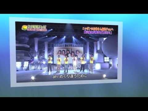 Higash&iArashi - Only For You 君だけに - YouTube