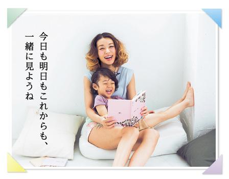 鈴木紗理奈「慰謝料はいらない。養育費はサラリーマンの方ぐらいの負担にならない額をもらう」