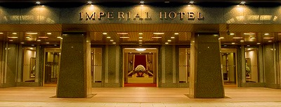 ついに帝国ホテルでも偽装…「生搾りフレッシュジュース1580円」→既製品の加工ジュースでした