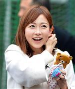 松尾翠、妊娠5カ月!ホリプロと契約、新たなスタートも (1/3ページ) - 芸能社会 - SANSPO.COM(サンスポ)