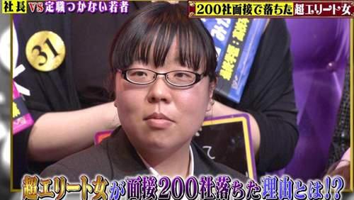 【画像あり】超エリート女「面接200社落ちた。理由が分からない・・・」 : ネトウヨ速報|2chまとめブログ