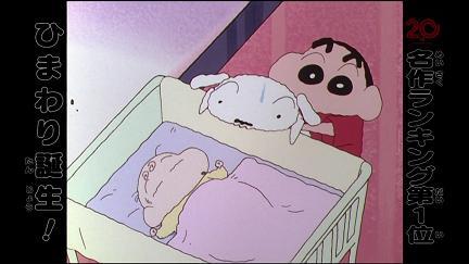 このアニメのこれが神回!