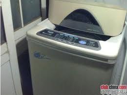 マンマミーヤ!見た目普通の洗濯機から「キノコ」が生える不具合発生|| ^^ |秒刊SUNDAY