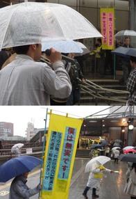 """「日本の司法は中世」は本当だった!カメラに両手映っていても「お前は触った」という三鷹バス痴漢事件の""""神がかり""""判決:MyNewsJapan"""