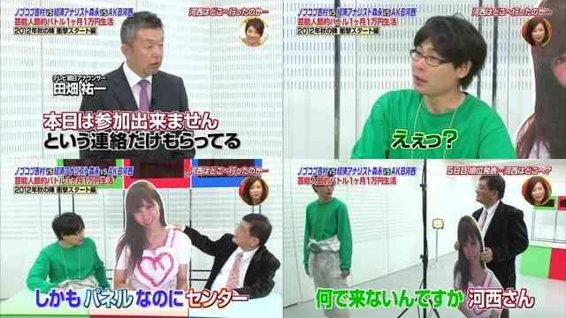 元AKB48・河西智美「私があなたになにしましたか?ってくらい、心ないこともたくさんたくさん言われた」
