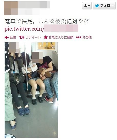 【バカッター】女子アナ志望の女子大生「浮気した彼氏晒すw」→TV出演で炎上、盗撮も発覚ww