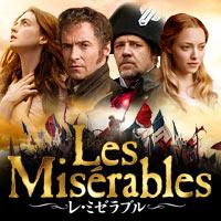 映画『レ・ミゼラブル』公式サイト