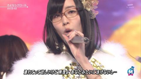 SKE48松井珠理奈 眼帯外れメガネで復帰!目の腫れ引き、Mステ出演