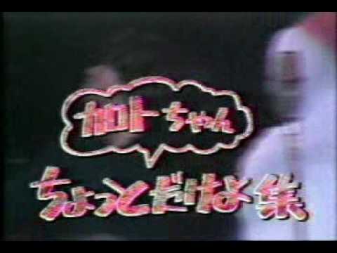 "The Drifters Katou Cha ""Chotto dakeyo-"" - YouTube"