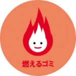 「エルモミーゴ」=燃えるゴミ!? 日常生活で使える芸能界の業界用語・10選