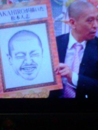 EXILE・TAKAHIROの絵と字がヤバすぎる件